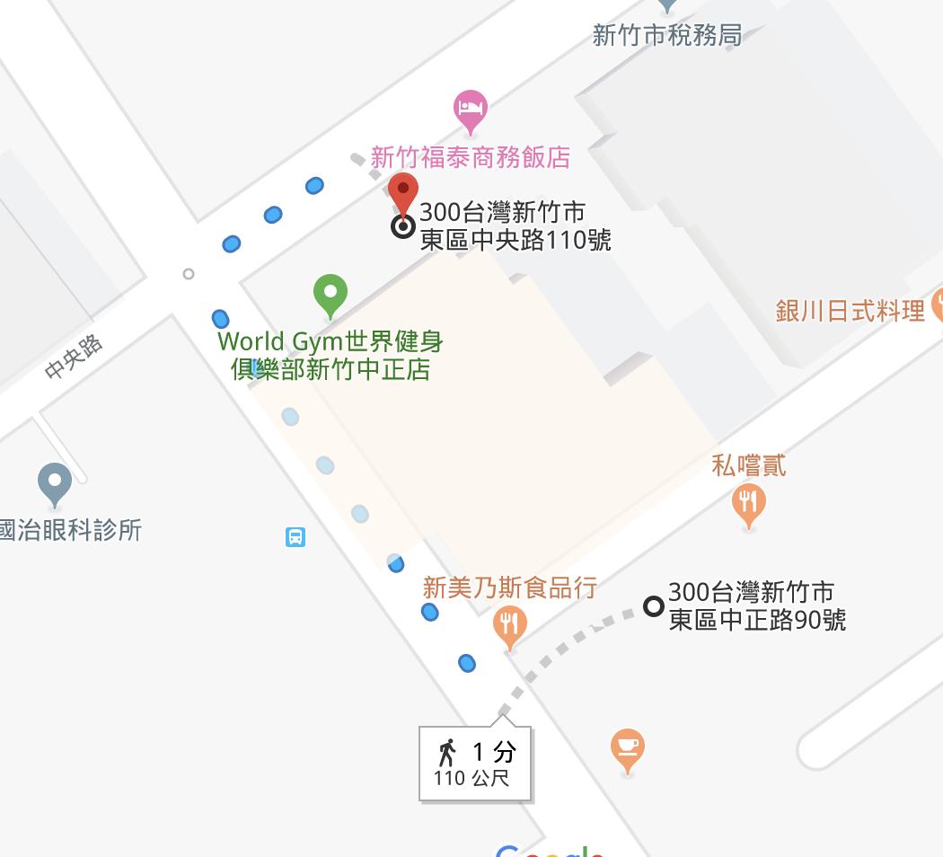 新竹火車站教室停車訊息