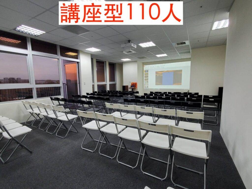 台中場地租借-臺中市政府教室-講座型-1080x810